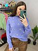 Вязаный свитер женский с мелким принтом в расцветках (р. 42 - 46) 33dm1019, фото 4