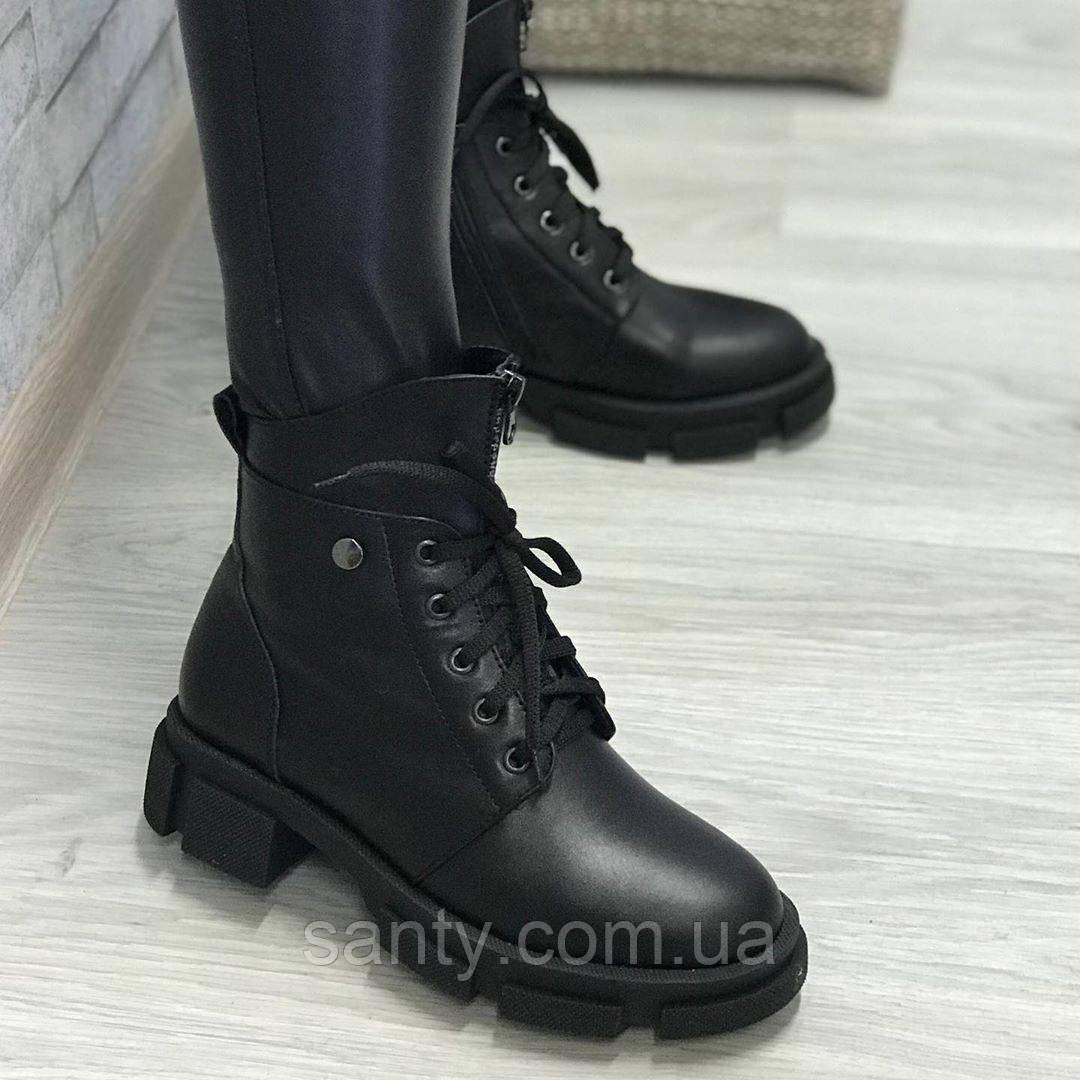 Зимние женские ботиночки из натуральной кожи. Зимові жіночі чоботи.