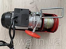 ✔️ Тельфер Euro Craft 150/300kg HJ202 ( 1600 Вт ), фото 2