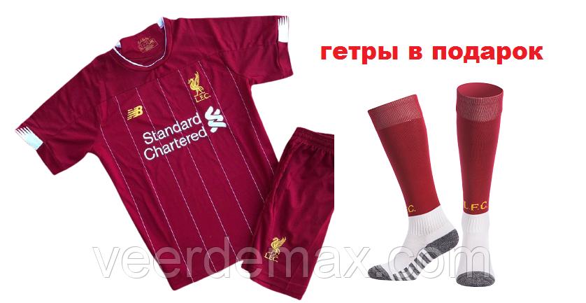 Футбольная форма Ливерпуля сезон 19/20 детская + гетры в подарок