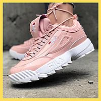 Женские кроссовки Fila Disruptor 2 Pink Lacquered (Розовый)