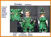 Новогодний костюм ёлочки для девочек