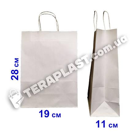 Бумажные пакеты крафтовые пакеты белый крафт с ручками 190х110х280, фото 2