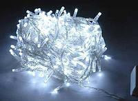 Гирлянда светодиодная LED 200 диодов Белая