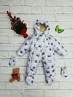 Зимний комбинезон новорожденным, фото 1