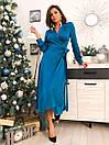 Шелковое платье на запах длиной миди с длинными рукавами (р.42-46) 22plt1740, фото 2