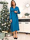 Шелковое платье на запах длиной миди с длинными рукавами (р.42-46) 22plt1740, фото 3