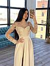 Длинное вечернее платье с кружевным верхом и расклешенной юбкой с разрезом (р. S, M) 66plt1761Е, фото 2