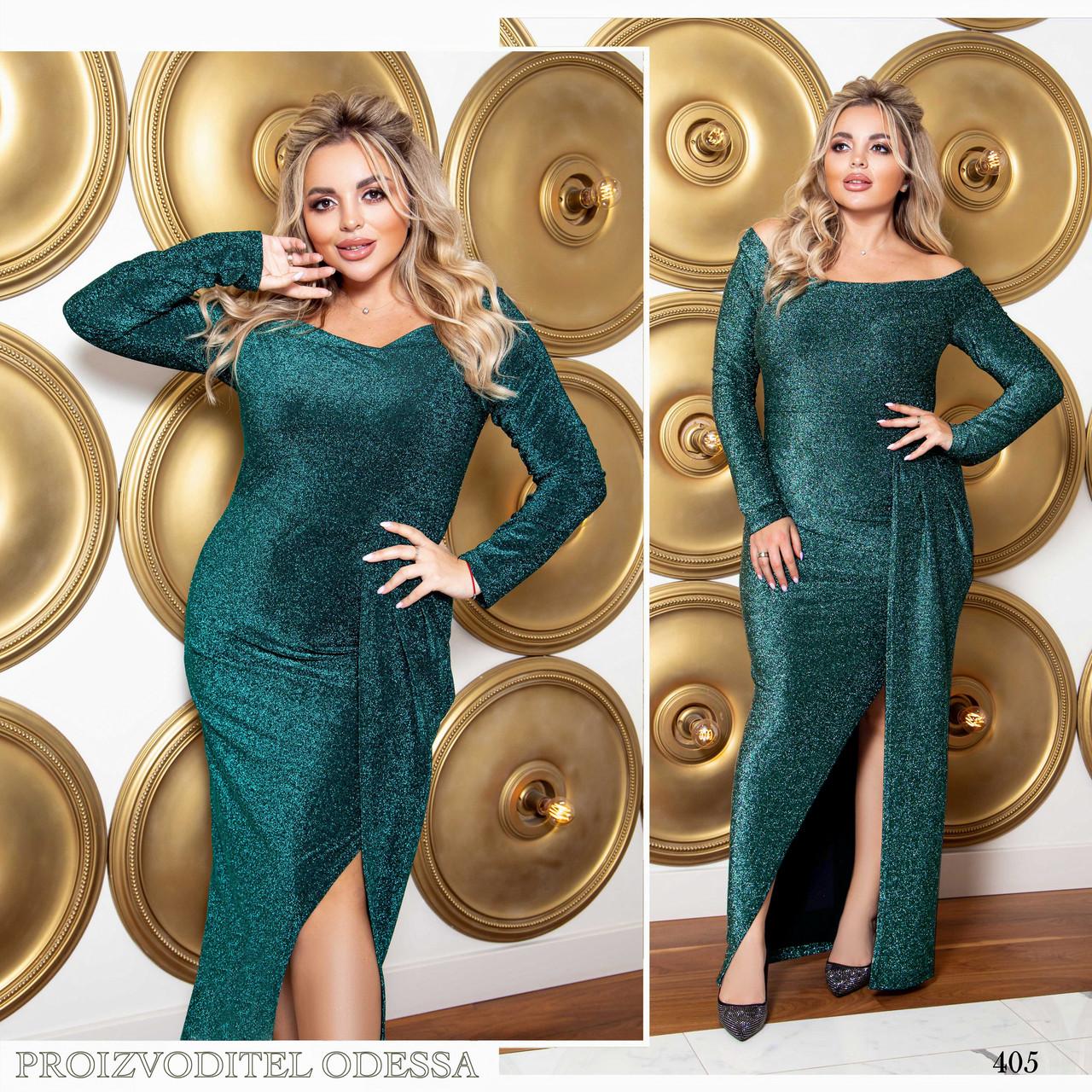 Платье длинное плечи лодочка высокий разрез люрекс 60-62,64-66