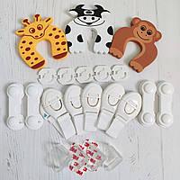 Набор для безопасности детей (21 единица)