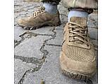 Кросівки беж перфорація Армос, фото 2