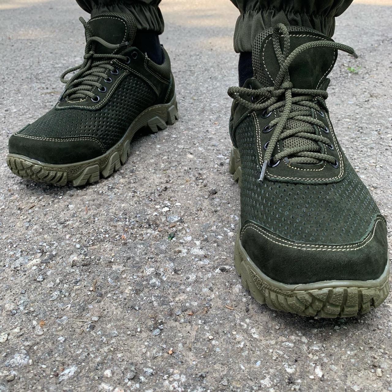 Кросівки олива перфорація
