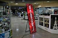 LED медиастойка P3, фото 1
