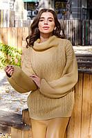 Женский свитер ажурной вязки свободного кроя с воротником (р. 42 - 46) 14dmde1022, фото 1