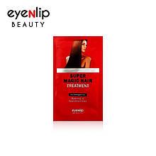 Восстанавливающая питательная маска для поврежденных волос мини-версия Eyenlip Super Magic Hair Treatment