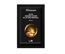 Сыворотка 3 в 1 с экстрактом икры и золотом JM Solution Active Golden Caviar All In One Ampoule