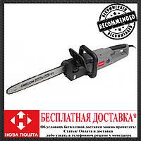 Пила цепная УРАЛМАШ ПЦ - 2500