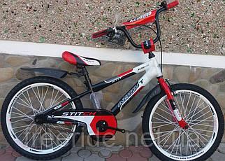 Дитячий Велосипед Azimut Stitch 20 біло-червоний