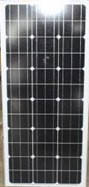 Солнечная панель  Solar board  100W 18V  120*54 cm