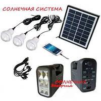 Фонарик  с солнечной батареей   USB порт   3 подвесные лампочки  USB кабель с переходниками GD 8017