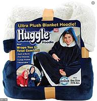 -20% Плед худи с капюшоном и рукавами HUGGLE Hoodie, плед с рукавами Подробнее: https://onetrend.com.ua/p12