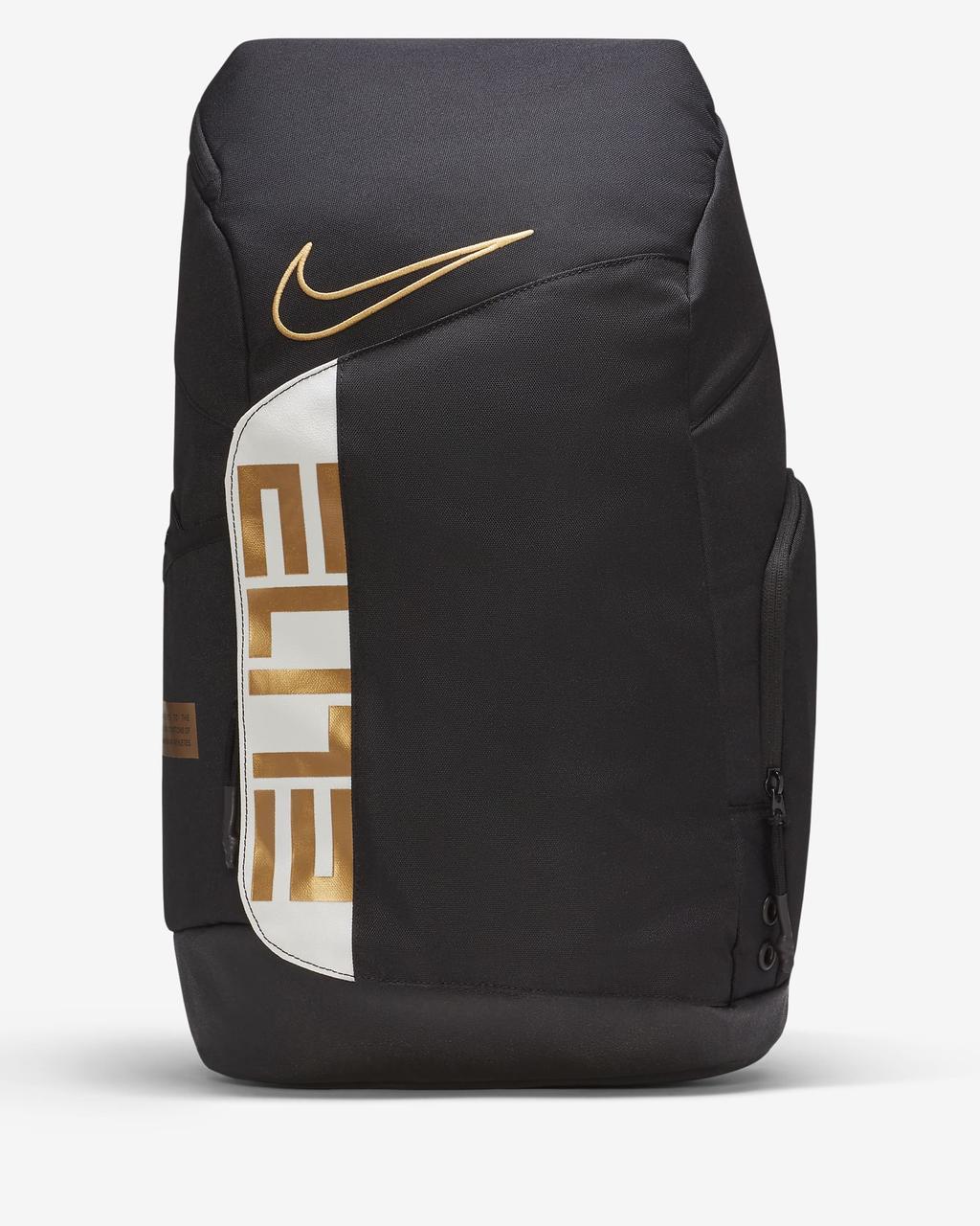 Рюкзак Nike Elite Pro BA6164-013 Чорний