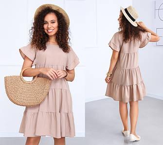Сукня літній сарафан різних кольорів жіночний 46-48, Бежевий