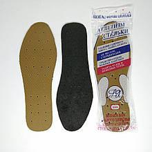 Стельки, ортопедические коричневые 37р