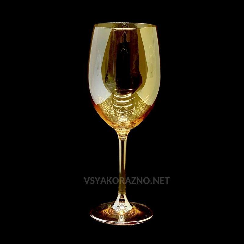 Стеклянный бокал для вина и шампанского, золото - 500 мл