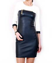 Короткое женское платье  мини, фото 2