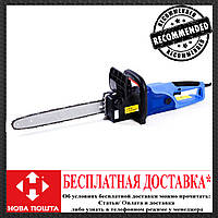 Пила цепная ПМЗ-405 VORSKLA