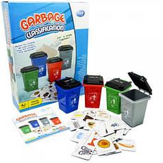 Настольная игра Классификация мусора