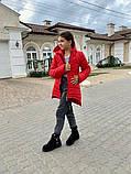 Дитяча подовжена куртка Євро зима! ! Р. 134-152. Нова!, фото 6