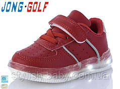 Детская обувь оптом. Детская спортивная обувь 2021 бренда Jong Golf для мальчиков (рр. с 21 по 26)