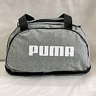 Дорожные сумки,сумки трансформер оптом, большие сумки оптом, сумки оптом, сумки для путешествий оптом, фото 1