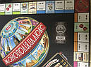 Настольная игра Монополия Люкс, фото 3