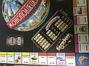 Настольная игра Монополия Люкс, фото 4