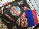 Настольная игра Монополия Люкс, фото 5