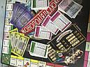 Настольная игра Монополия Люкс, фото 6