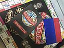 Настольная игра Монополия Люкс, фото 7