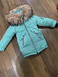 Модная детская куртка на холлофайбере Совушка, фото 2