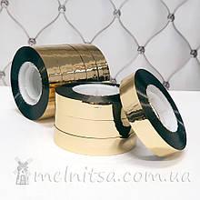 Скотч декоративный 12 мм, золотистый (50 м)