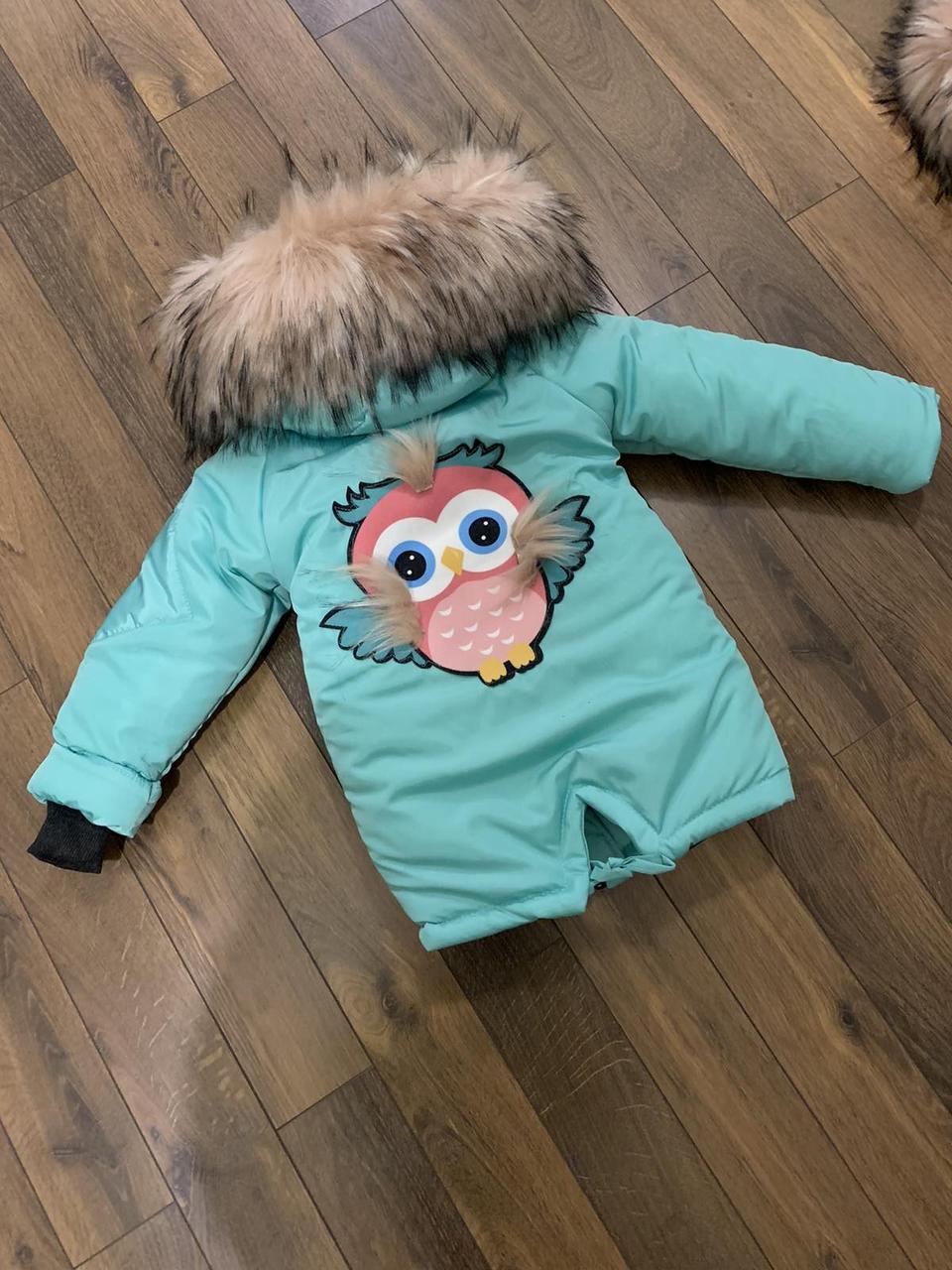 Модная детская куртка на холлофайбере Совушка