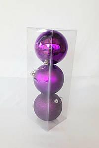 Новогодние елочные шары диаметр 10 см , 3 штуки в упаковке