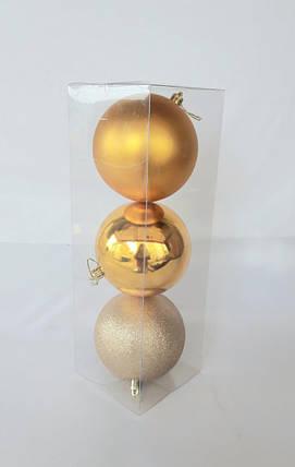 Новогодние елочные шары диаметр 10 см , 3 штуки в упаковке, фото 2