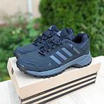 Чоловічі зимові кросівки Adidas Terrex (чорно-сірі) Термо 3515, фото 4
