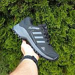 Чоловічі зимові кросівки Adidas Terrex (чорно-сірі) Термо 3515, фото 8