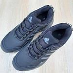 Чоловічі зимові кросівки Adidas Terrex (чорно-сірі) Термо 3515, фото 9