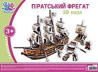 """Набор для творчества 3D пазл """"Пиратский фрегат"""" 951100"""