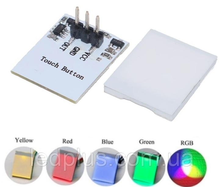 Сенсорная кнопка с подсветкой КРАСНАЯ AT42QT1012